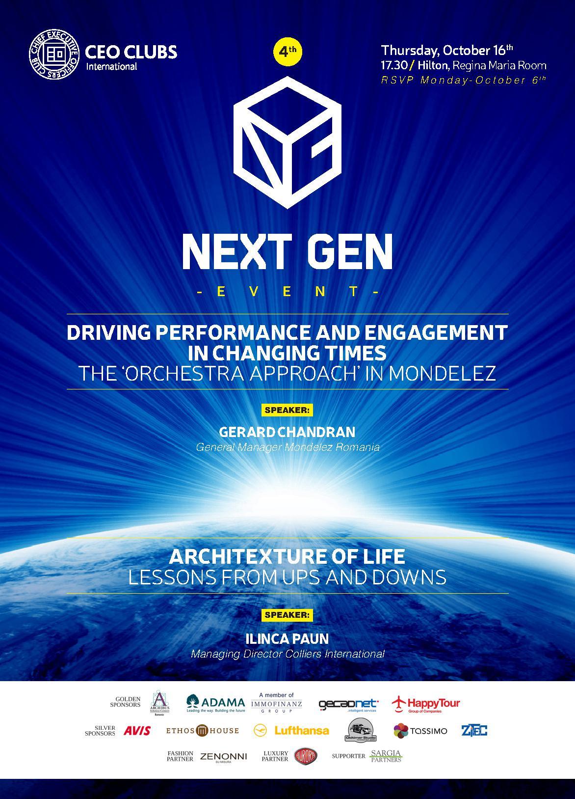 4th Next Gen Event